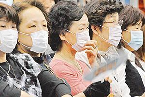 EE.UU. y la FAO en Lucha contra Diversas Enfermedades Infecciosas